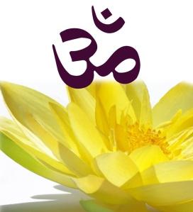 logo-2006-solo